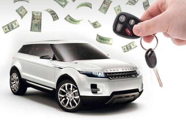 Кредит под залог авто. Автомобиль остается у Вас