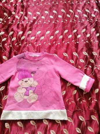 Красивая и теплая кофта, свитшот, свитер