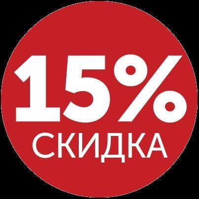 Знижка 15% на товар замовлені на MakeUp