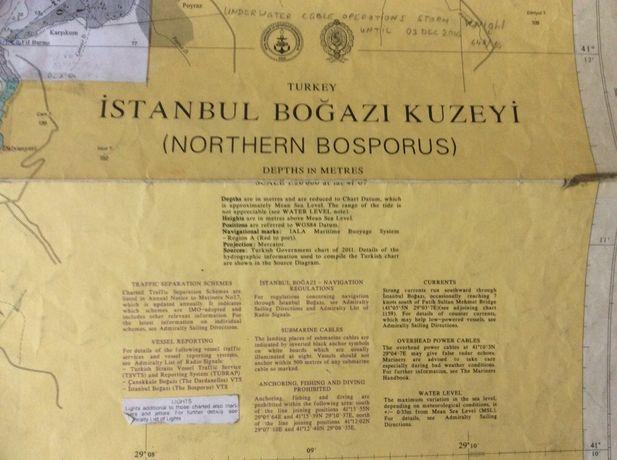 Морская карта Admiralty 1158 Стамбул