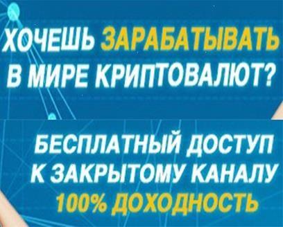 Продаж Новый Бізнес Торговля доход 25% Bitcoin
