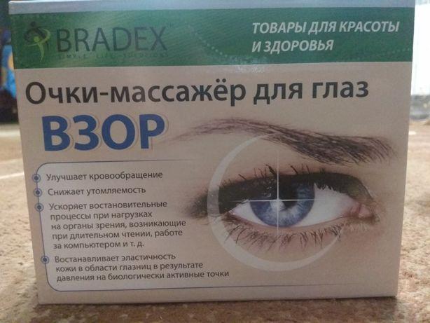Массажор для глаз