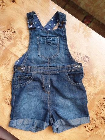 Spodenki jeansowe ogrodniczki rozm 4-5 lat 104-110cm całoroczne