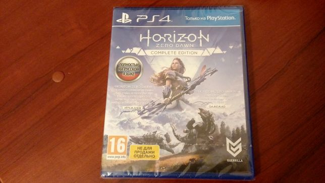 Продам новую игру для PS4