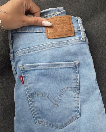 Spodnie Levi's MILE high weist super skinny - Jeansy Skinny Fit