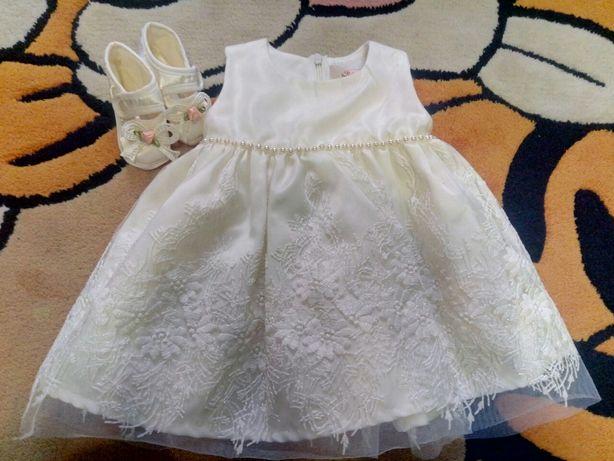 нарядное платье для принцессы, пинетки в подарок
