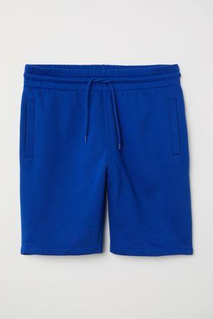 Szorty dresowe HM męskie niebieskie XL spodenki blue superdry tommy