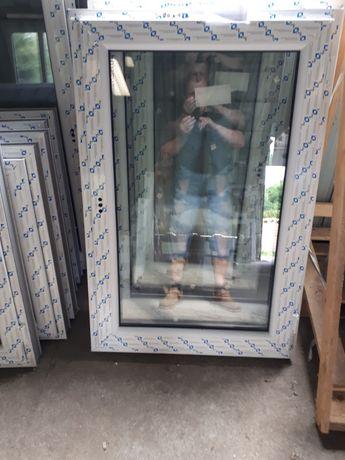 okno pcv 61x121 tania wysyłka od ręki. nowe