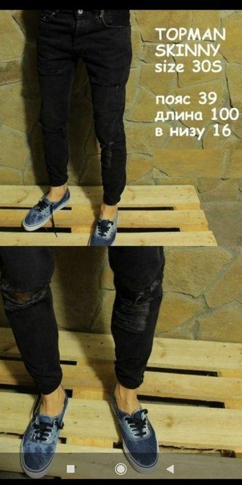 Topman джинсы размером 30 Днепровое - изображение 1