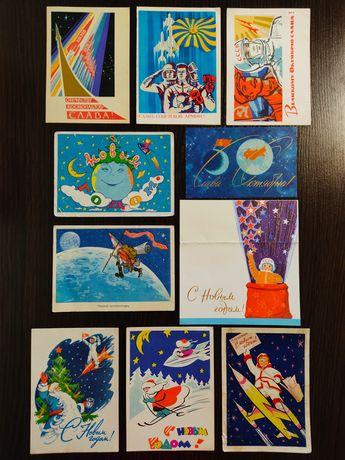 КОСМОС открытки 50-80х годов