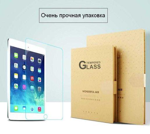"Защитное стекло на для iPad 9,7"" (Air 1/2; iPad 5/6 2017/2018; Pro9,7"""