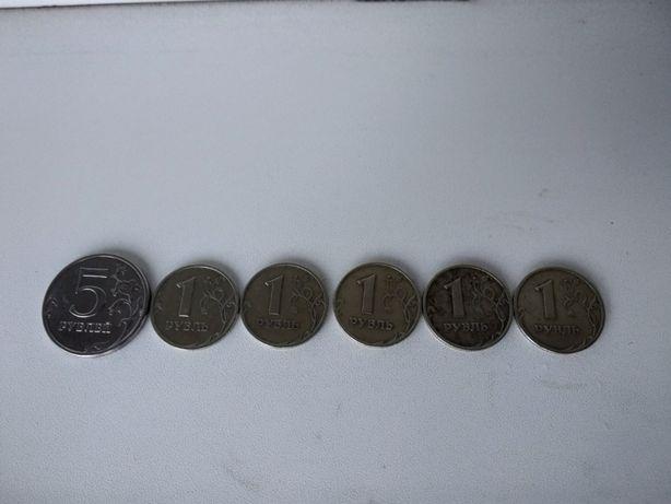 2 и 1 рубль 1999 год 5 рублей 2020