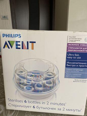 Паровой стерилизатор бутылочек в микроволновых печей AVENT
