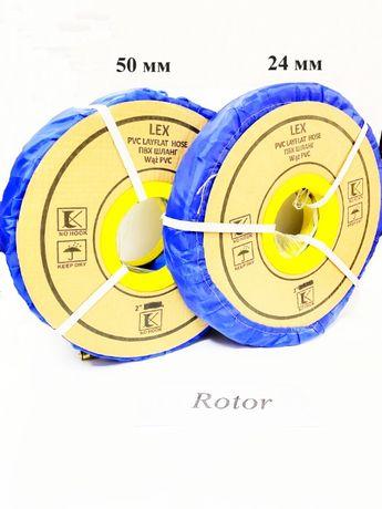 Шланг для дренажно-фекального насоса LEX POLAND 50 м 24 мм 50 мм ПВХ