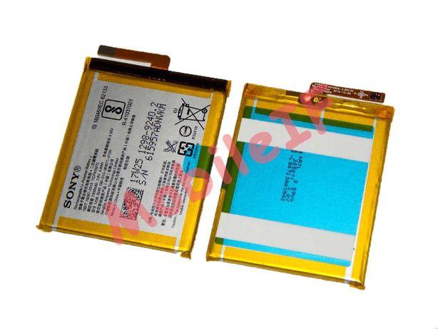 Аккумулятор Батарея Sony Xperia XA F3111 F3112 E5 F3116 F3115 F3311
