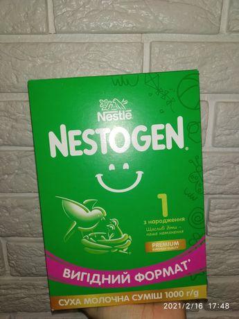 Детская смесь Nestogen (нестожен) 1  кг