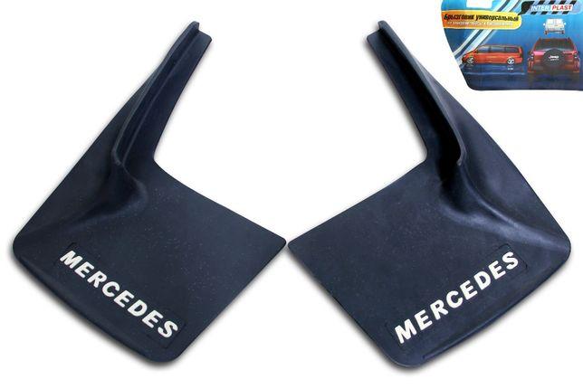 Брызговики Mercedes Sprinter