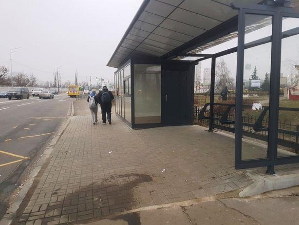 Остановочный комплекс(павильон,МАФ, киоск) 7 м2. Харьковское шоссе, 21