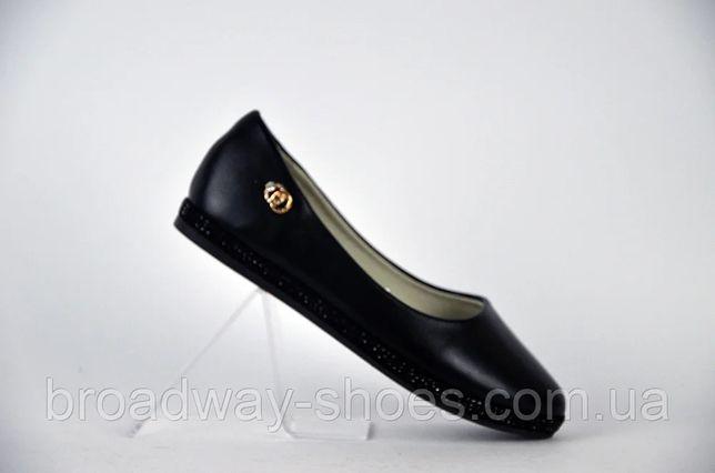 Кожаные туфли 22,5