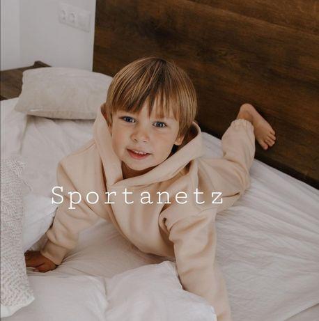 Детский тёплый спортивный прогулочный костюм