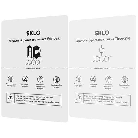 Защитная гидрогелевая пленка для Плоттера SKLO (упаковка 10 шт)