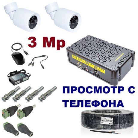 Полный! комплект видео наблюдения 3 MP видео камеры + видеорегистратор