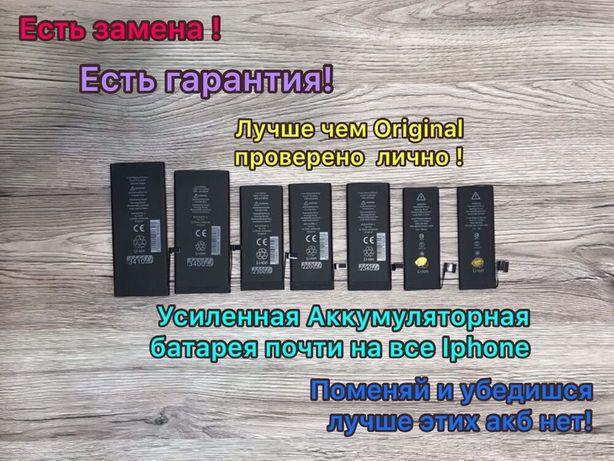 Усиленная батарея IPhone 6/6s + 7/7+ 8 5s/5c 5 SE X аккумулятор замена