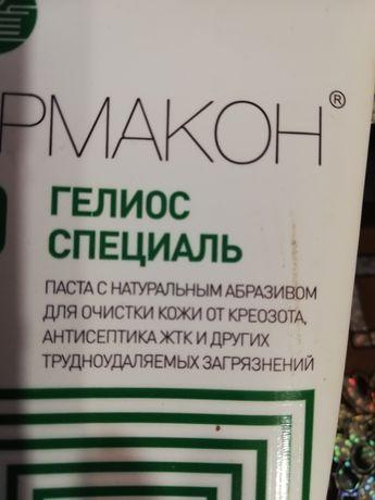 Продам образивная паста