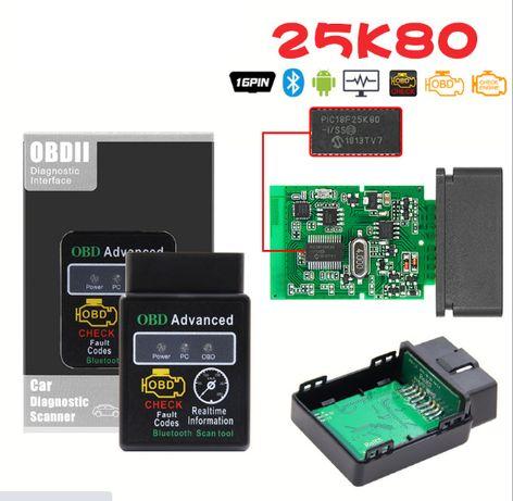 Авто сканер-адаптер ELM327 1.5 PIC 25K80 LED Bluetooth OBD2 lanos sens