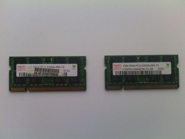 Продам оперативную память DDR2 hunix