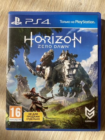 Horizon zero dawn на PS4