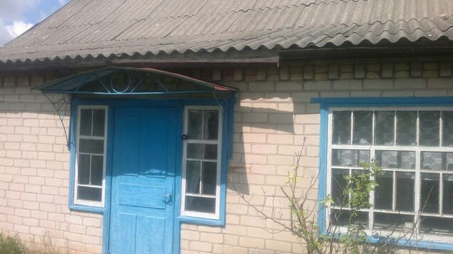 Дом возле реки Днепр
