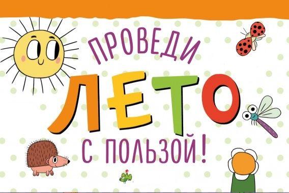Репетитор по математике в Приднепровске