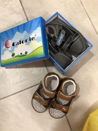 Кожа Боссоножки 23, туфли 24 сандали кроссовки деми