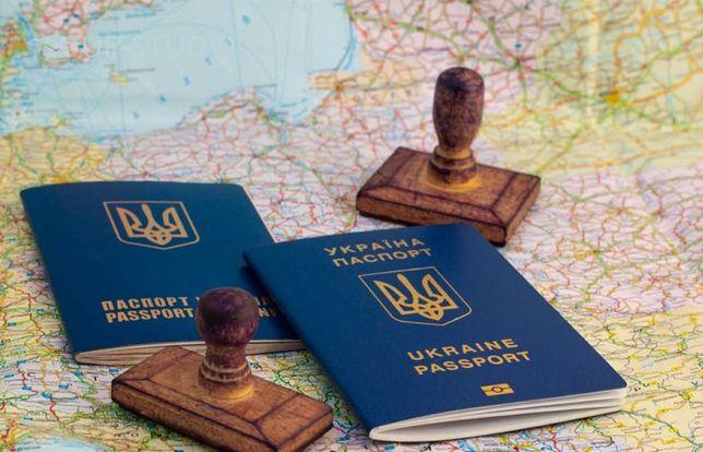 Візи. Запрошення для польської візи та перетину кордону.