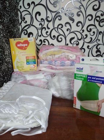 Набор для будущей мамочки в роддом и после