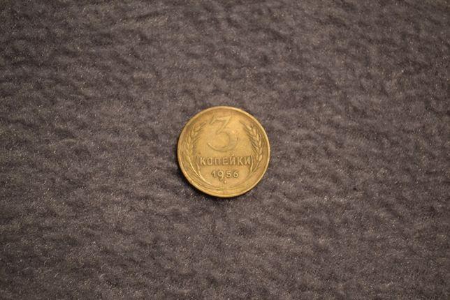 3 копейки 1953 года, 1956 , 15 копеек 1946 года