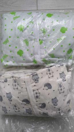 Одяг для немовлят, речі для дітей, одежда для новорожденного