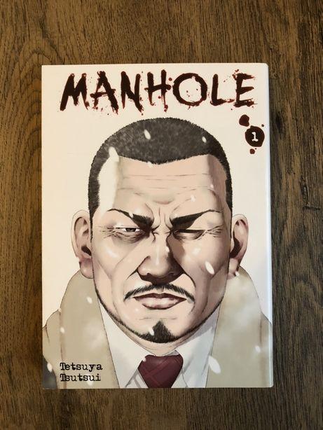 Manga Manhole część 1 stan idealny