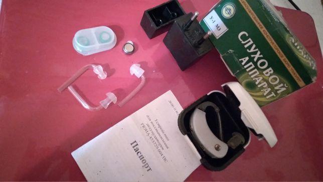 Продам слуховой аппарат у-1 мз