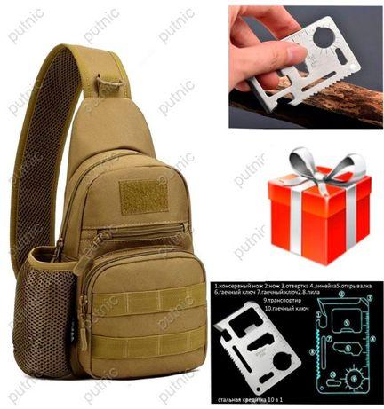 Тактическая сумка, EDC sity bag мод 835+подарок