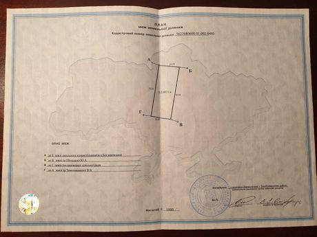 Продам участок Здолбунов