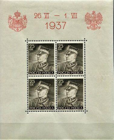 Polska 1937 - blok 2,3 i 4 MNH**! GRATIS WYSYŁKA!