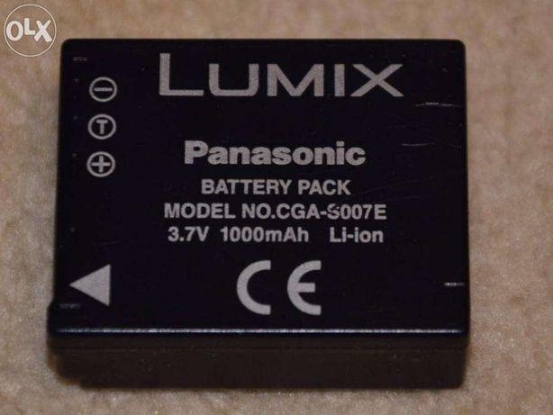 Akumulator do aparatów Panasonic LUMIX
