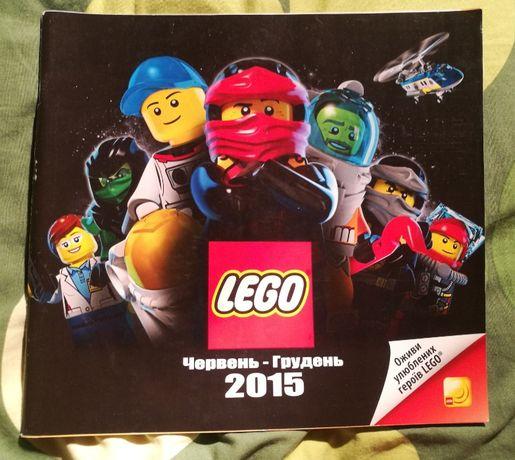 Lego каталог 2015г.