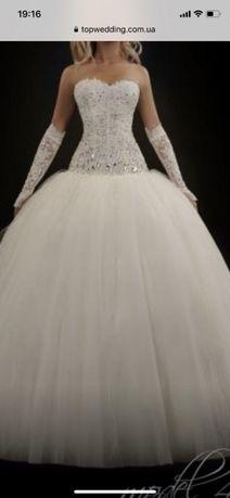 Весільна сукня/Свадебное платье б/у