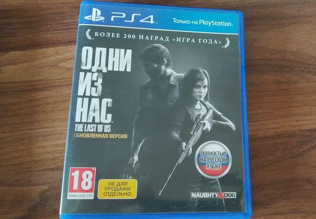 The Last of Us / Один из нас 200