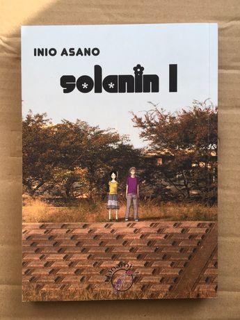 Manga Solanin tom 1