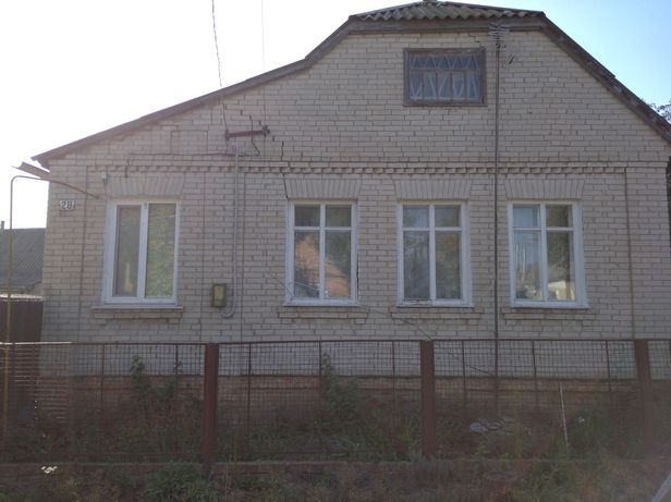 Продаётся дом в г. Белополье