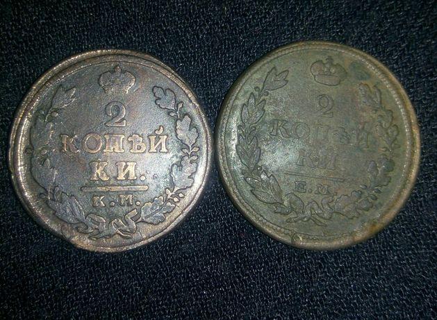 Две монеты К.М и Е.М.